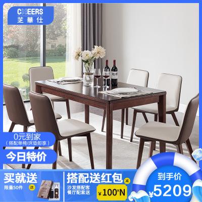 芝華仕(CHEERS)芝華仕現代簡約客餐廳家用餐桌椅組合鋼化玻璃餐桌椅子PT011