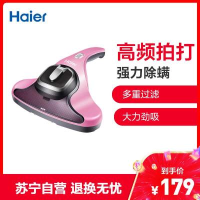 海爾(Haier)除螨儀ZC401F 奶油粉 家用床鋪手持除螨紫外線殺菌 床褥吸塵器