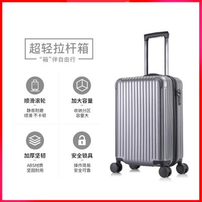 蘇寧極物 超輕旅行拉桿箱 簡約行李登機箱 純色萬向輪拉鏈箱