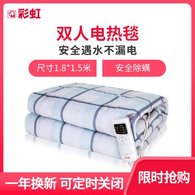 彩虹(RAINBOW)電熱毯雙人電褥子(1.8*1.5米)加厚雙控雙溫電熱褥 一鍵除螨定時功能 除濕排潮安全降檔