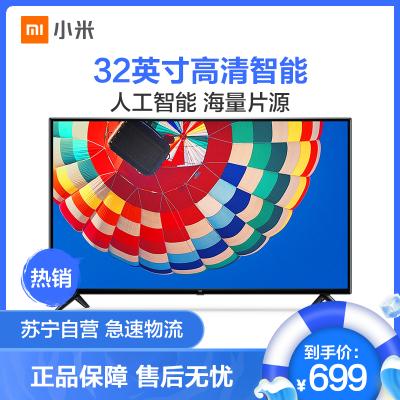 小米(mi)電視4C 32英寸 人工智能 高清液晶平板彩電大屏電視機自營
