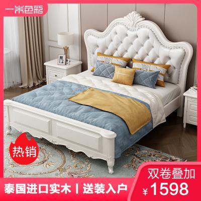 一米色彩 床 雙人床實木床公主床歐式床架橡膠木1.8米2.2米高箱床木質主臥美式輕奢軟靠包 臥室家具
