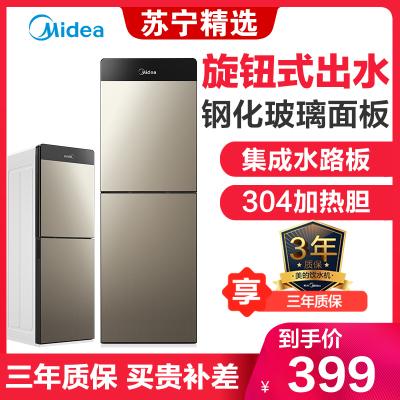 【新品震撼上市】美的(Midea)立式飲水機溫熱型飲水機雙門家用茶吧機柜式辦公室高端飲水機YR1102S-X