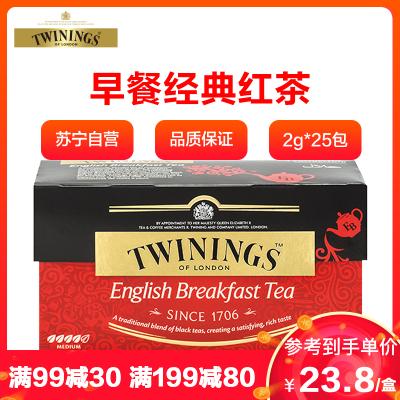 英國川寧(TWININGS) 波蘭進口茶葉袋泡茶包 早餐經典紅茶25包*2g