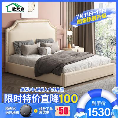 歐梵森 后現代2米真皮床北歐雙人床1.8米軟床榻榻米皮床簡約臥室歐式家具單人床輕奢港式主臥床網紅款