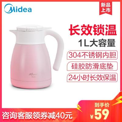 美的保溫壺SJ10P101真空長效保溫家用辦公暖水壺1L簡約保溫瓶