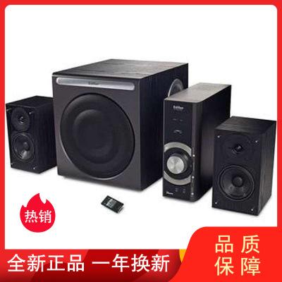 EDIFIER/漫步者 C3 多媒體電腦音箱 功放 2.1有源低音炮音響 黑色