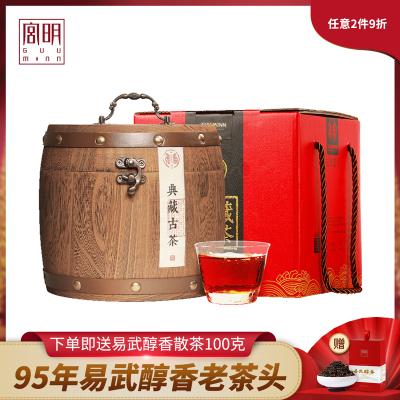 宮明茶葉 禮盒裝95年易武古樹茶老茶頭云南普洱茶熟茶陳年熟普黑茶500克