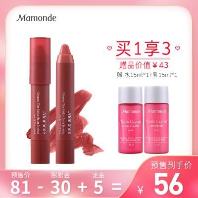 夢妝(Mamonde)花心絲絨唇膏筆2.5g 11號豆沙 保濕 顯色持妝 霧面啞光