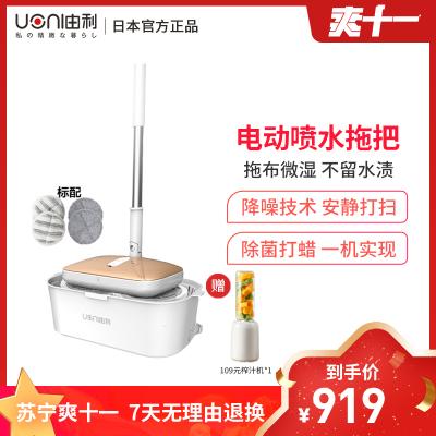 日本UONI由利【2020新品】免手洗自動清潔噴水電動拖把 家用手持拖地洗地擦地消毒打蠟拖小狗毛機器MA960