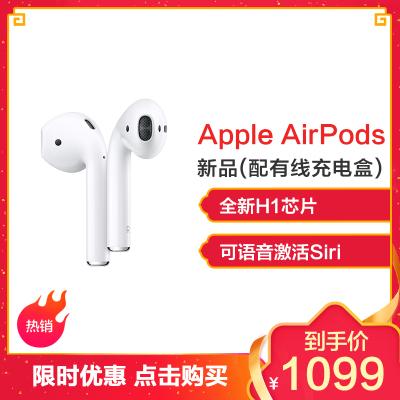 【新品】Apple二代新款AirPods(配有线充电盒) 入耳式无线蓝牙耳机 MV7N2CH/A