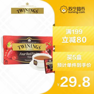 英國川寧(TWININGS) 四紅果果香紅茶 進口茶葉袋泡茶包 25包*2g