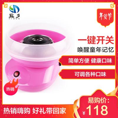 益多JK-M05 棉花糖机全自动家用迷你儿童棉花糖机家用电器可做硬糖棉花糖机 粉色