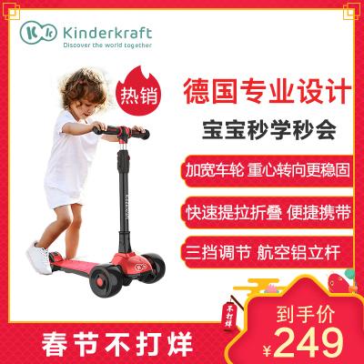德国KinderKraft儿童滑板车童车踏板车小孩滑滑车儿童车带闪光轮溜溜车可折叠玩具型号Flash