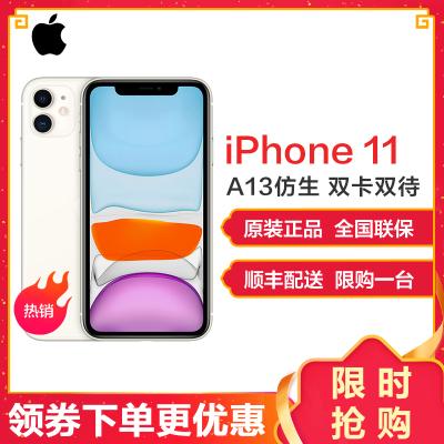 苹果(Apple) iPhone 11 128GB 白色 移动联通电信4G全网通手机 双卡双待