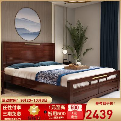 木帆家居(MUFAN-HOME)床 實木床 黃金檀木床 1.8米雙人床 現代中式婚床 禪意主臥室木質大床
