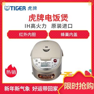 虎牌(tiger)日本原装进口微电脑智能 IH加热高火力电饭煲JKW-A18C(CU)5-7人