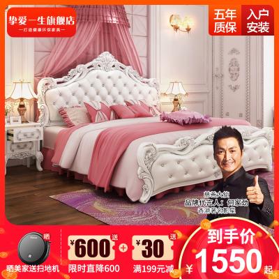 摯愛一生 床 法式床 歐式床 床軟靠雙人床 臥室家具 公主床家具 FS001 皮床 婚床 高箱床 架子床韓式床 木質皮質