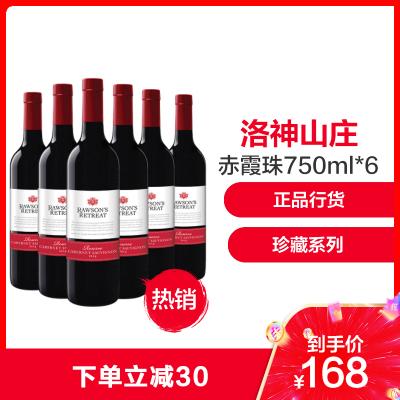 洛神山莊 珍藏系列赤霞珠紅葡萄酒 750ml*6 六支裝