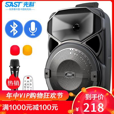 先科(SAST)A57 便攜式廣場舞音響 移動拉桿戶外音響 大功率藍牙音箱 8英寸手提式帶無線麥克風擴音器