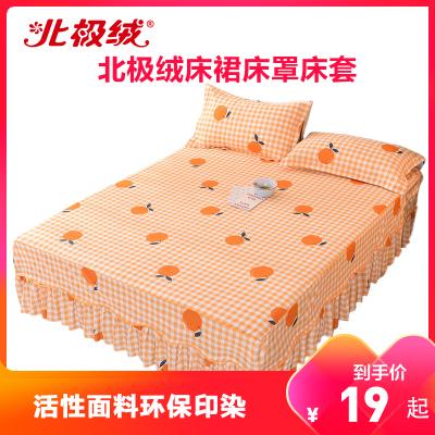 北极绒床裙床罩床套单件席梦思床垫保护罩防滑防尘床单床笠双边床套韩版