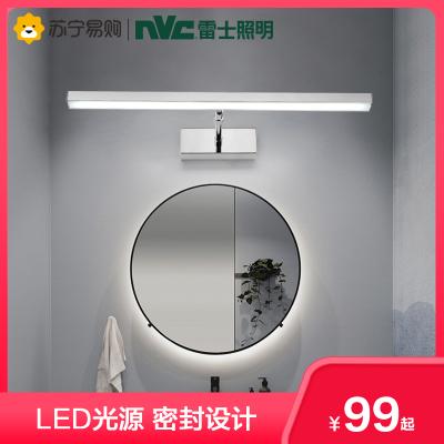 雷士照明(NVC)LED鏡前燈衛生間鏡柜燈浴室化妝燈現代簡約鏡柜旋轉化妝燈白光6500k