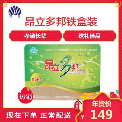 昂立多邦胶囊铁盒7*24*0.3克 护肝抗疲劳 营养品 保健品