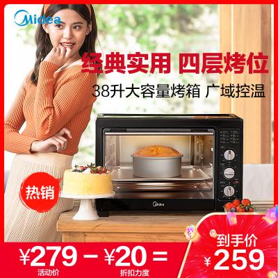 美的(Midea)電烤箱 38升大容量烤箱 家用多功能 廣域控溫 120min定時 多空散熱 MG38CB-AA