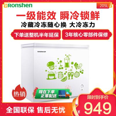 容声(Ronshen)BD/BC-205MB 205升 顶开门 冷藏冷冻转换冰柜 节能单温冰箱 家用商用卧式冷柜(白)