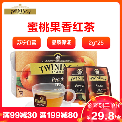Twinings川寧 紅茶蜜桃果香 紅茶50g/25片 紅茶包果味茶包袋泡茶