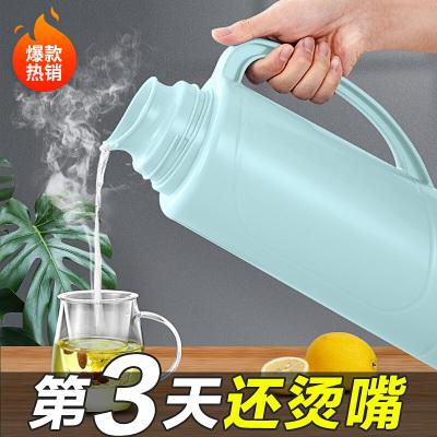 JEKO&JEKO 保溫壺戶外家用熱水瓶暖水壺大容量開水瓶玻璃內膽保溫瓶暖壺宿舍保溫杯2L藍色 SWH-1602