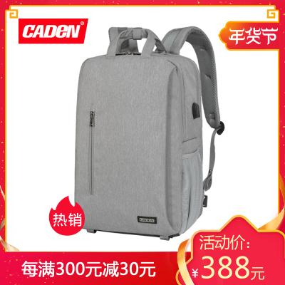 卡登(CADEN)L5 佳能 尼康专业防水双肩单反相机包 多功能时尚摄像背包 情侣男女户外旅行双肩摄影包(三代浅灰色)