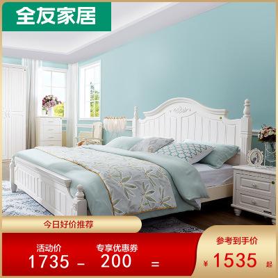 【今日好價】全友家居 韓式田園雙人床 臥室家具組合床1.5/1.8m板式床架子床 120618