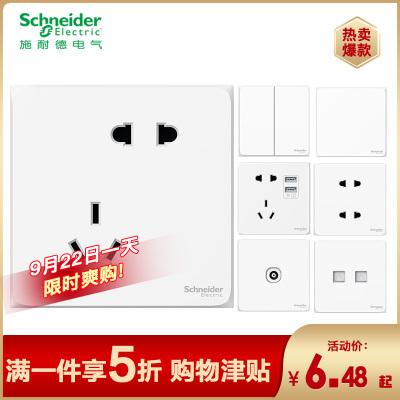 施耐德電氣(Schneider Electric) 皓呈奶油白 開關插座86型面板 家用墻壁式 五孔一開弱電插座