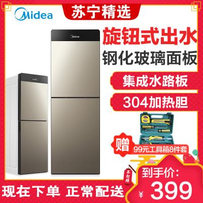 【新品震撼上市】美的(Midea)立式饮水机温热型饮水机双门家用茶吧机柜式办公室高端饮水机YR1102S-X