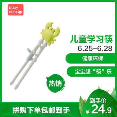 babycare兒童筷子訓練筷 寶寶一段學習筷健康環保練習筷餐具套裝 青芥黃 2166