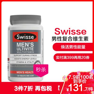 【維持男性體內維生素均衡】Swisse斯維詩 男性復合維生素 120片/瓶 澳洲進口
