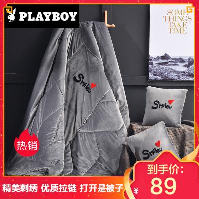 花花公子(PLAYBOY)家纺 加厚水晶绒抱枕纯色简约风刺绣绗缝居家靠枕靠背沙发床头汽车抱枕被50*50cm
