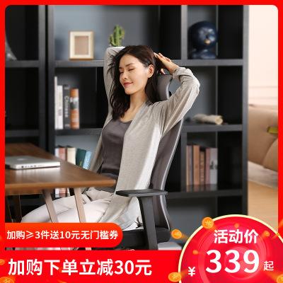 西昊人體工學椅 辦公椅椅子電腦椅舒適久坐家用轉椅電競椅靠背椅