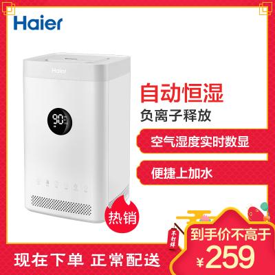 海尔(Haier)加湿器 SCK-9301A3.8升大容量 静音抑菌 过滤加湿出雾 办公家用卧室香薰加湿器有雾香薰机