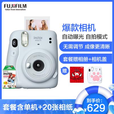 富士(FUJIFILM)INSTAX 一次成像 立拍立得mini11冰晶白相機 mini9升級款 套餐二(含20張相紙)