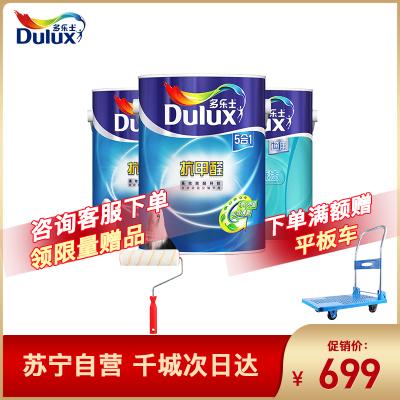 多樂士(Dulux) 抗甲醛五合一乳膠漆內墻面漆 油漆涂料 A899+A749 套裝18L