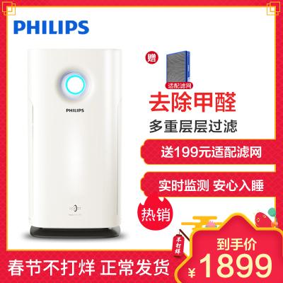 飞利浦(Philips)空气净化器AC3252家用除PM2.5颗粒物CADR值400m3/h适用面积28-48㎡