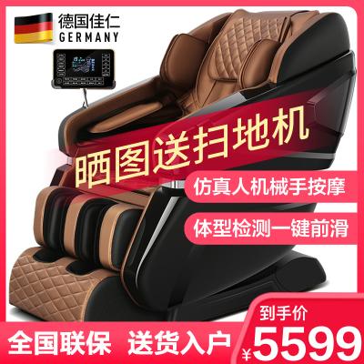德國佳仁(JARE)按摩椅家用全身智能大屏觸控藍牙音樂3D機械手零重力電動按摩沙發 黑棕大屏尊享版