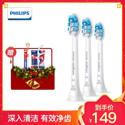 飞利浦(Philips)电动牙刷头适配HX6730HX6761HX6711HX3226HX6616 HX9033/67
