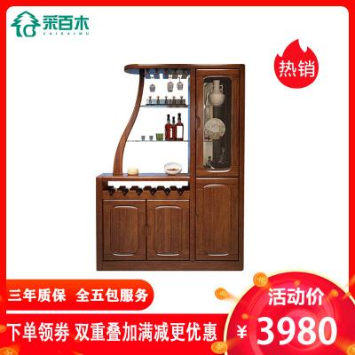 采百木(CAIBAIMU)金絲胡桃木實木間廳柜客廳隔斷柜玄關酒柜現代中式簡約門廳柜