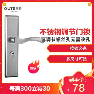 固特GUTE 换锁请看此款室内卧室房不锈钢门锁可调节家用实木门锁具(适合门厚35-45mm)