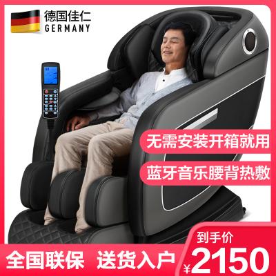 德國佳仁(JARE)按摩椅家用太空艙零重力全身按摩椅電動按摩沙發黑色+手控支架足底滾輪刮痧臀部推拿