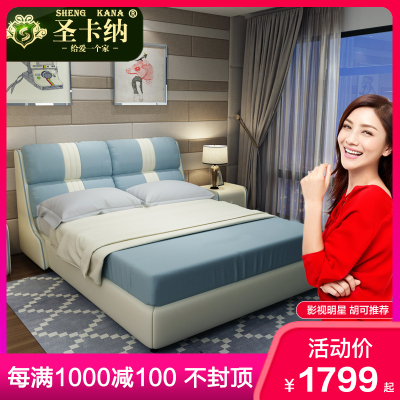 圣卡納 床現代北歐布藝床 雙人床可拆洗簡約現代主臥床婚床1.5米1.8米 225