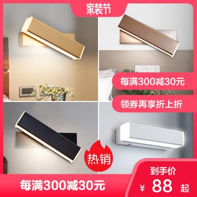 Grevol創意個性十字臥室床頭燈壁燈簡約現代客廳造型燈過道走廊燈具